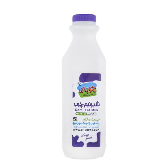 تصویر شیر کم چرب چوپان
